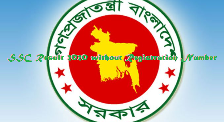 SSC Result 2020 without