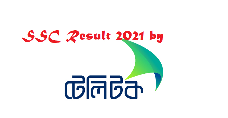 SSC Result 2021 by Teletalk