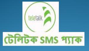 Taletalk SMS Offer