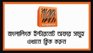 Banglalink Internet Offer