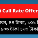 GP Call Rate Offer