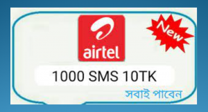 Airtel SMS Package