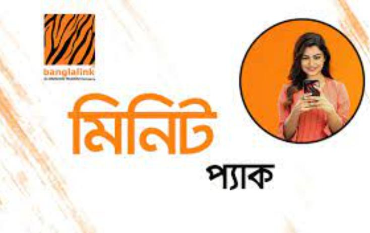 Banglalink Minute Offer
