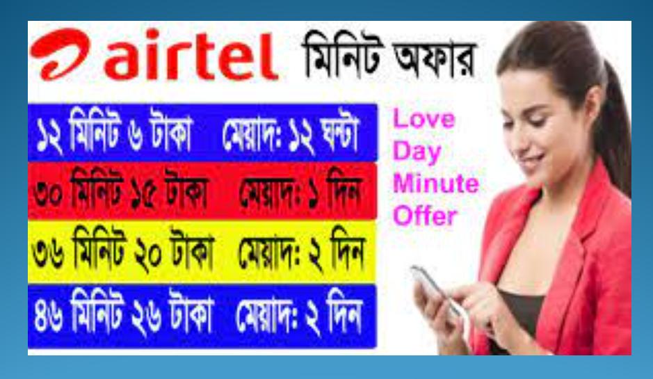Airtel Minute Offer