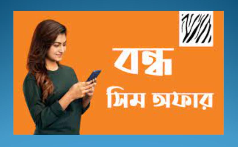 Banglaling Off SIM Offer