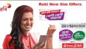 Robi New SIM Offer 2021