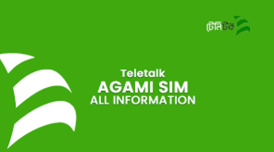 Teletalk Agami SIM Offer
