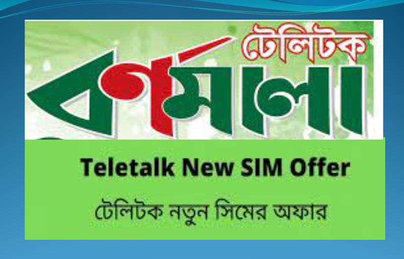 How To Buy Teletalk Barnnomala SIM