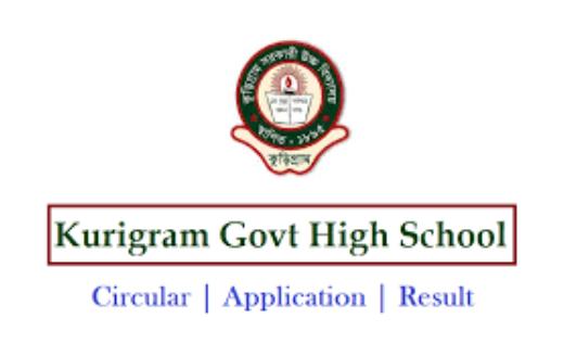 Kurigram Govt High School Admission Result 2021