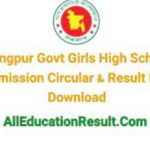 Rangpur Government Girls High School Admission Results 2021