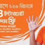 Banglalink Bondho SIM Internet Offer 2021