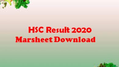 hsc Marsheet Download