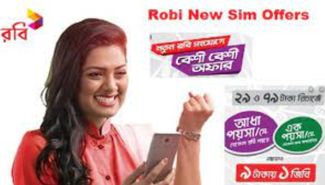 Robi New SIM Internet Offer 2021