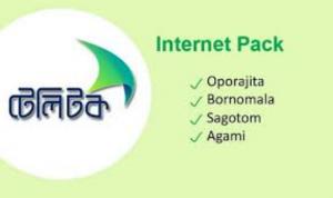 Teletalk Oparajita SIM Offer 2021