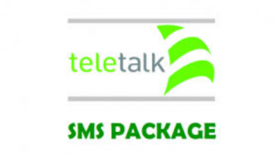 Teletalk Sagatam New SIM Offer 2021