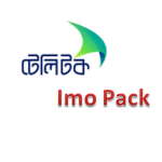 Imo Pack