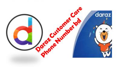 Daraz Customer Care Phone Number bd