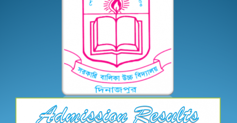 Admission Results