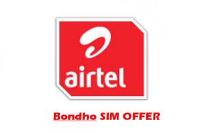 Airtel Bondho SIM Internet Offer