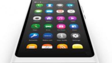 Nokia Maze Max 2021