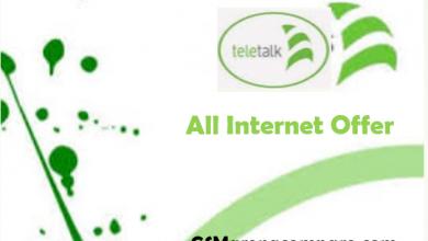 Teletalk Internet Offer