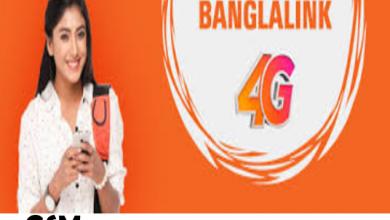 Banglalink Bondho SIM Offer