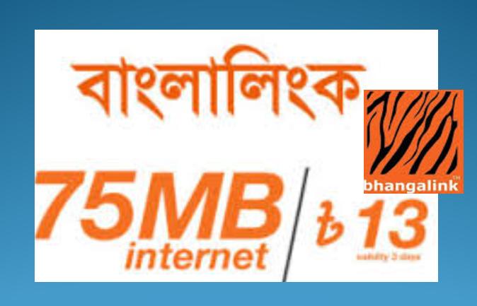 Banglalink Emergency Internet Balance 2021