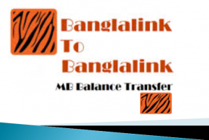 Banglalink MB Balance Transfer