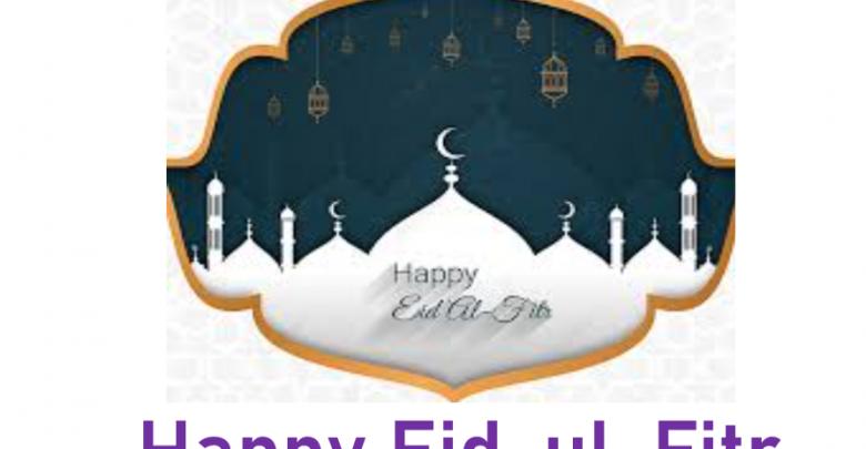 Happy Eid-ul-Fitr 2021 – Best Wishes, Images, Status, Sayings & Greetings