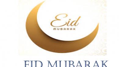 Eid Mubarak 2021: Happy Eid-ul-Fitr Mubarak SMS & Quotes