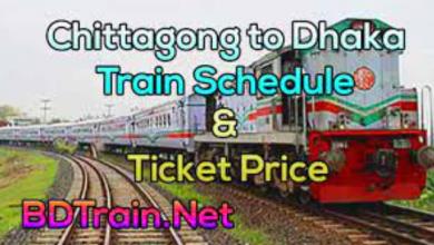 Chittagong To Dhaka Train Schedule
