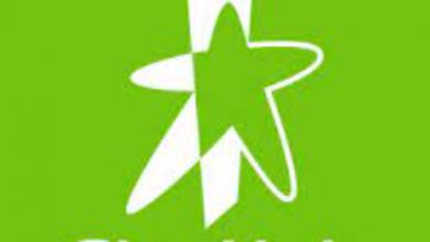 StarHub Customer Care & Hotline Number