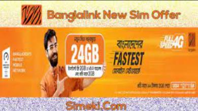 Banglalink 30 Days 24 GB Internet Offer 2021