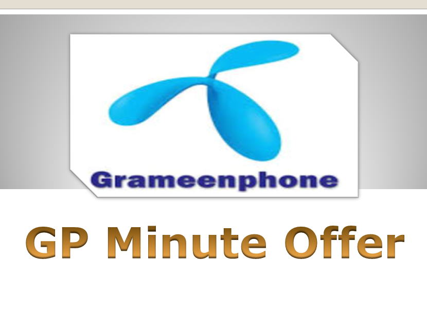GP minute offer