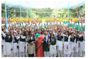 Gaibandha Govt Girls' High Schoo