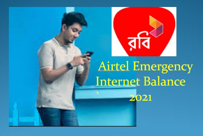 Airtel Emergency Internet Balance 2021