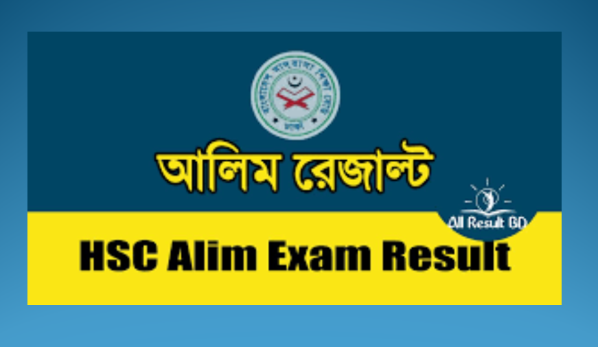 HSC/Alim/Equivalent Result 2021